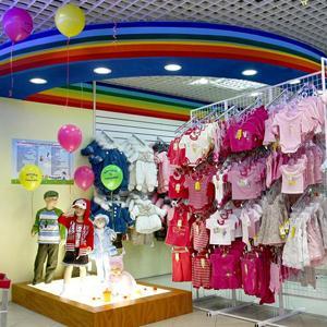 Детские магазины Каменоломен