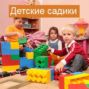 Детские сады Каменоломен