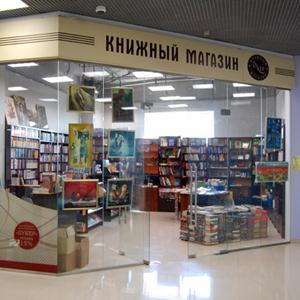 Книжные магазины Каменоломен