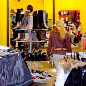 Магазины одежды и обуви Каменоломен