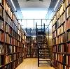 Библиотеки в Каменоломнях