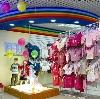 Детские магазины в Каменоломнях