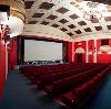 Кинотеатры в Каменоломнях