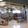 Книжные магазины в Каменоломнях