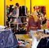 Магазины одежды и обуви в Каменоломнях
