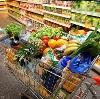 Магазины продуктов в Каменоломнях