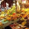 Рынки в Каменоломнях