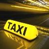 Такси в Каменоломнях
