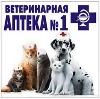 Ветеринарные аптеки в Каменоломнях