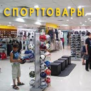 Спортивные магазины Каменоломен