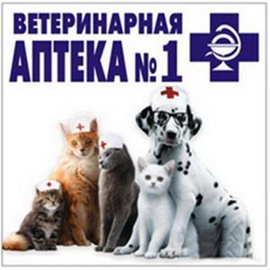 Ветеринарные аптеки Каменоломен